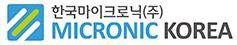 한국마이크로닉로고